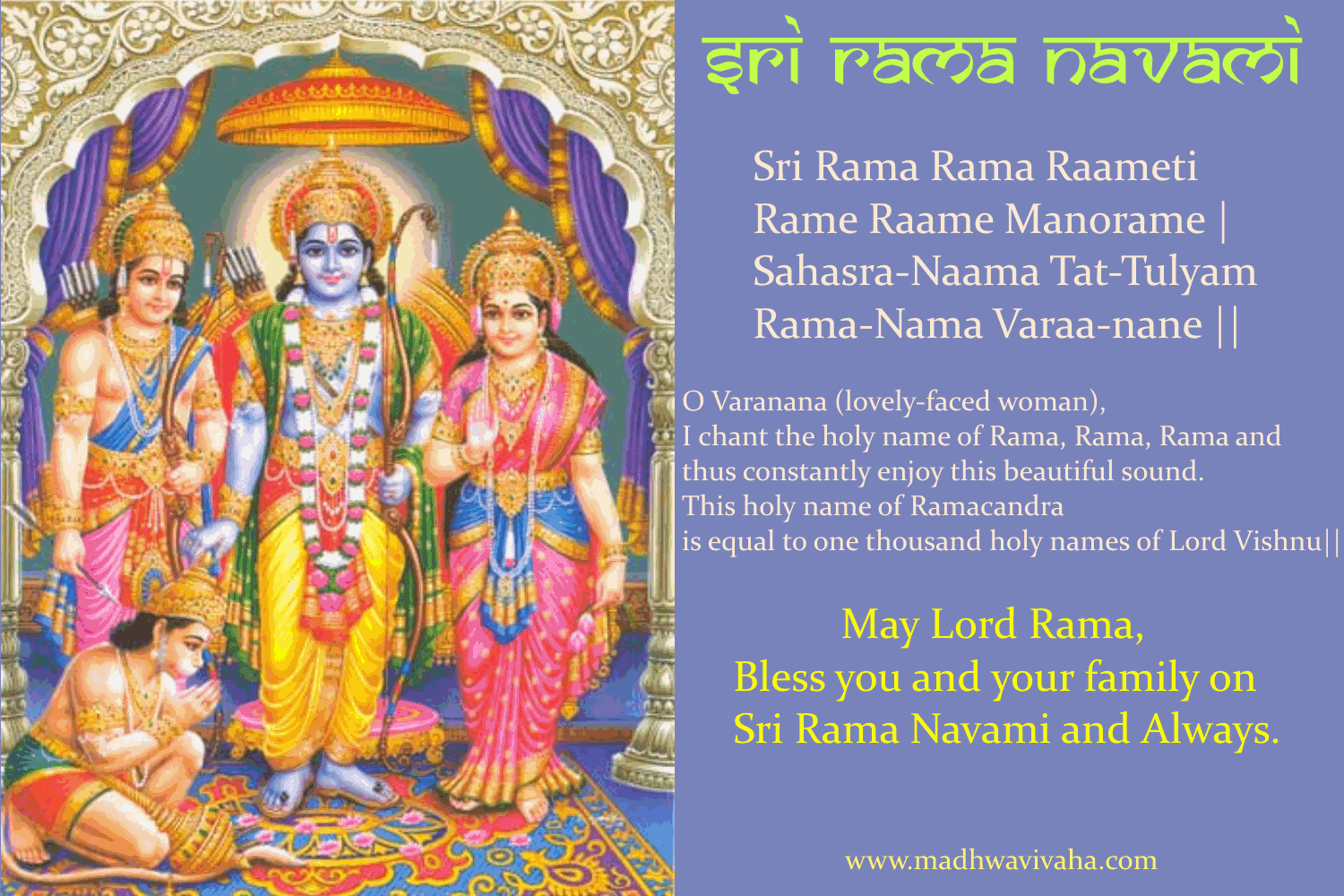 essay on sri rama navami Lord rama essay  a sacred place that attracts lakhs of devotees from all over the world, it is the abode of lord rama (the seventh incarnation of srimahavishnu.