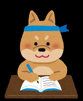 勉強している動物のイラスト「犬」