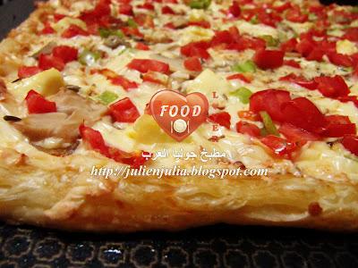 Quick 3 Minutes Puff Pastry Pizza بيتزا البف بيستري السريعة
