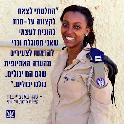 Beanchi Bero oficial de educação na base militar de Tel-Nof