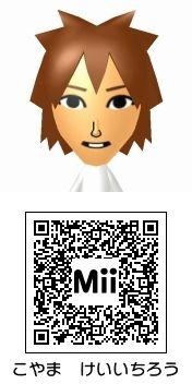 小山慶一郎(NEWS)のMii QRコード トモダチコレクション新生活