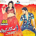 Alludu Seenu Movie Review By Various Websites