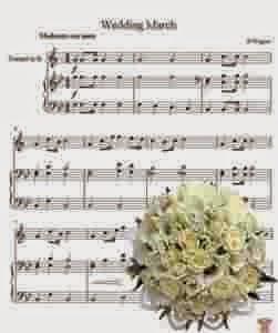 «Свадебный марш» Мендельсона