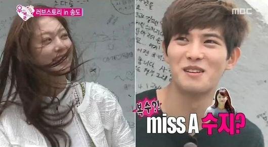 Yoona and lee jong hyun hookup