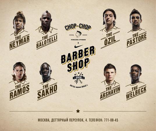 Barbershop в Москве от Nike и Chop-Chop