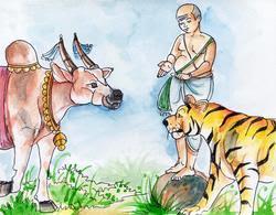 Tiger man puli manishi, telugu lo stories kathalu, పులి-మనిషి 1