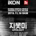 Yang Hyun Suk revela teaser de 'Apology' de iKON