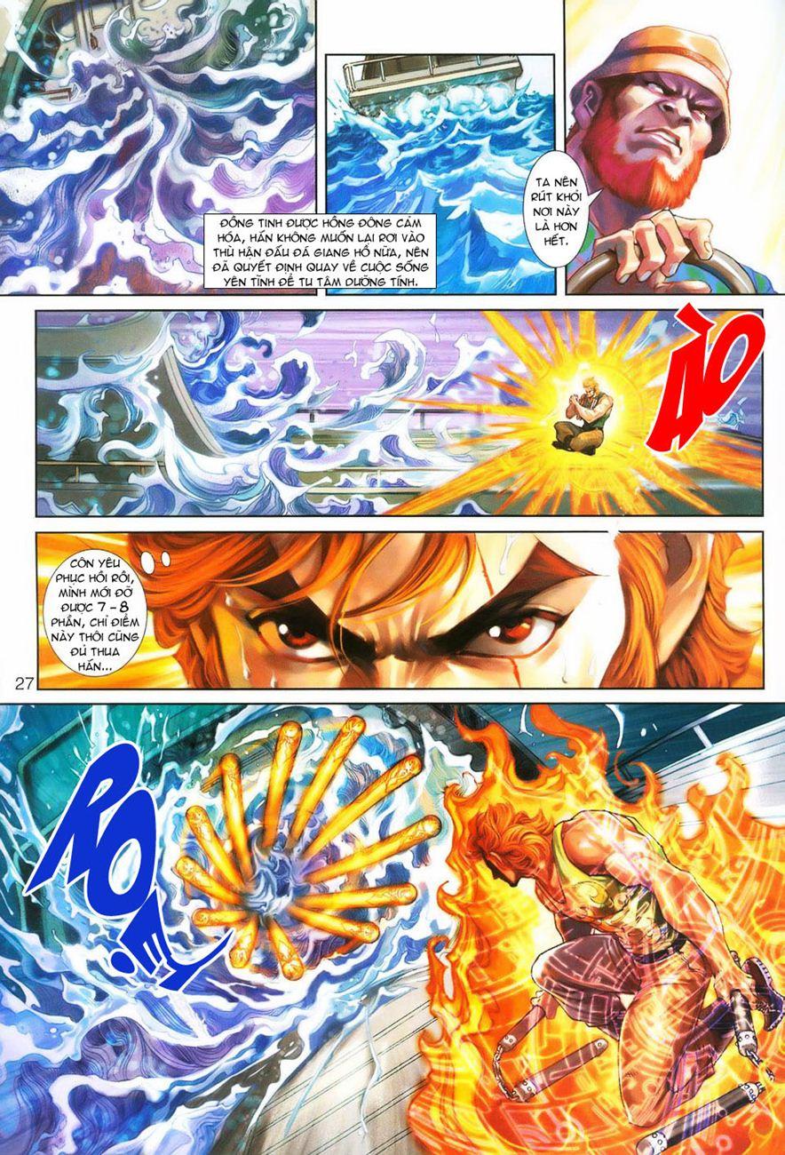 Tân Tác Long Hổ Môn chap 243 - Trang 26