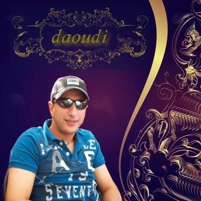 Abdellah Daoudi 2014 - Stop baraka salat