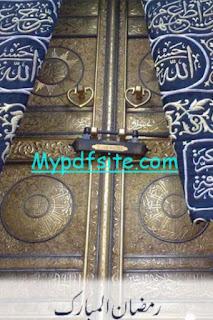 Ramzan Al Mubarak