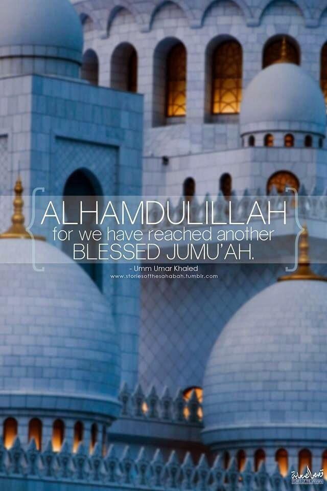 The secrets, Benefits and Virtues of Friday - (Jumm'ah), main merits
