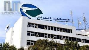 الانترنت في الجزائر ستشهد اضطرابات لعدة أيام مقبلة