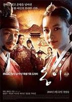 Phim Hoàng Cung Dậy Sóng
