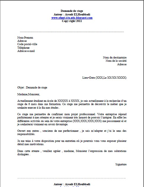 ISTA NTIC De Safi: Demande de Stage (OFPPT)