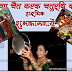 karva chauth karka chaturthi Greetings Quotes in hindi