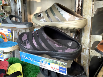 クロッグサンダル かかと無し サンダル風 靴 シューズ