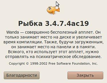 x_48f96cb9.jpg