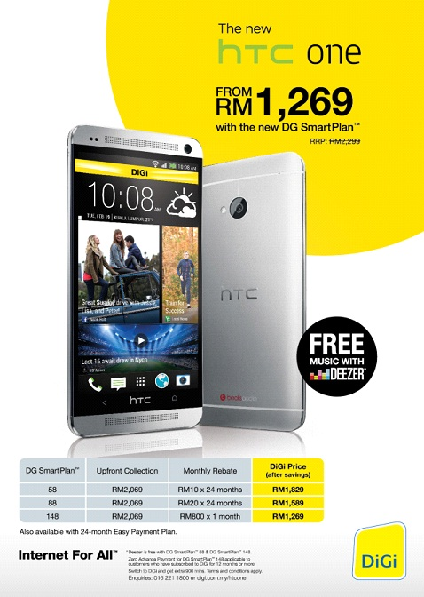 digi htc one package Promosi SAMSUNG GALAXY S4 dan HTC ONE dengan DiGi SMART PLAN
