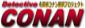 Download Kumpulan Volume Komik Detektif Conan Lengkap