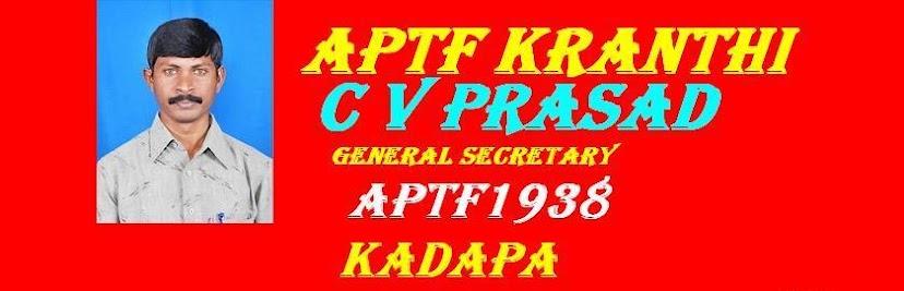 APTF KRANTHI