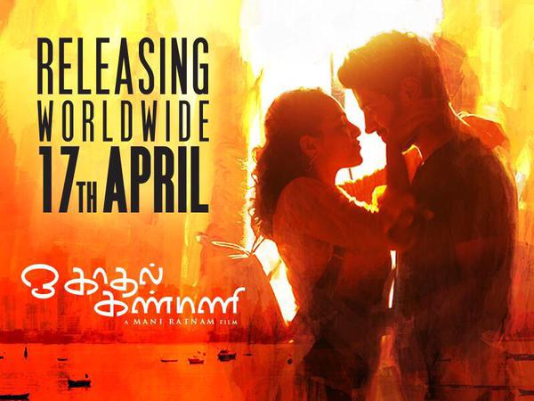 o kadhal kanamni review and ratings