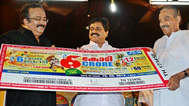 Thiruvonam Bumper 2014 (BR-39) Kerala Lottery Draw Prize Structure