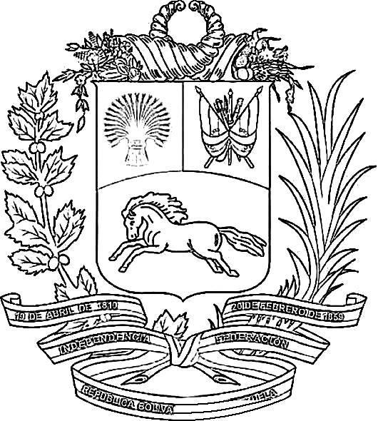 Simbolos Patrios Venezuela Trujillo: SIMBOLOS DE VENEZUELA Y ...