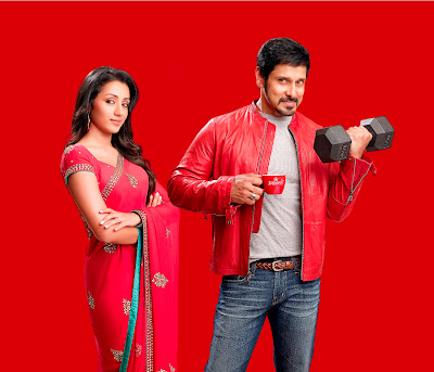 Trisha-with-Vikram-3-roses-advertisement-photoshoot