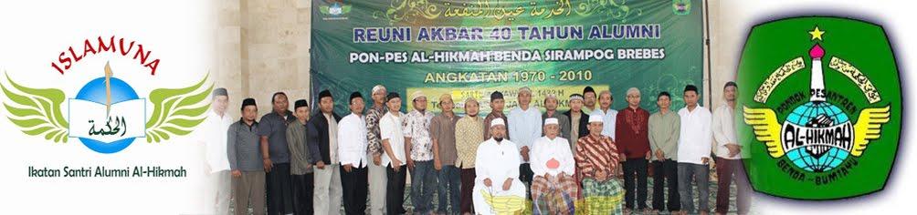 ISLAMUNA PON-PES AL-HIKMAH | Kajian Islam, Kajian Salaf, Kajian Hadis, Kajian Alquran