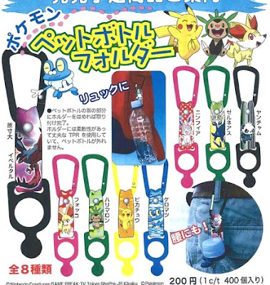Pokemon Plastic Bottle Holder Nov 2013 Kyodo