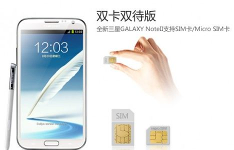 Samsung, Samsung Smartphone, Android, Smartphone, Android Smartphone, Samsung Galaxy Note 2, Galaxy Note 2