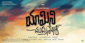 Telugu movie Yamini Chandrashekar Wallpapers-thumbnail-1
