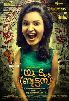 You Too Brutus (2015) Malayalam Movie DVDRip 350MB