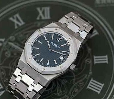 La pulsera fina en la replicas relojes Audemars Piguet Royal Oak 15202  (apodado