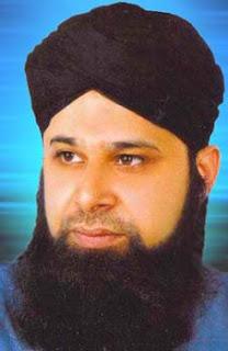 Jaga jee Lagane ki Duniya Nahi Hai by Owais Raza Qadri New ...