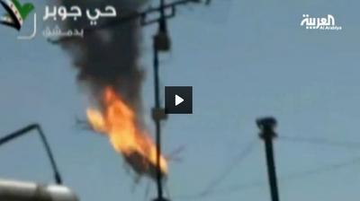 la proxima guerra helicoptero derribado en damasco ardiendo