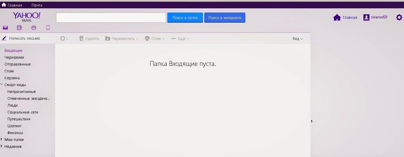 ЯндексПочта  Википедия