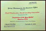 Inspiration of the year award 2012