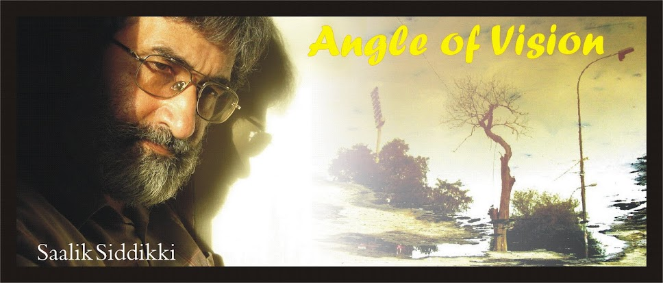 Angle  of  Vision