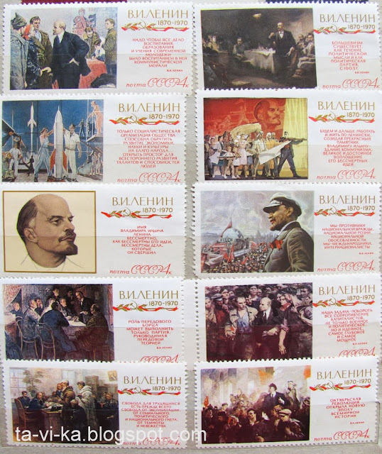 марки советские Ленин