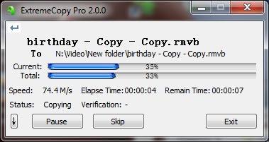 檔案文件複製加速工具,支援暫停複製,ExtremeCopy V2.3.4 繁體中文版!