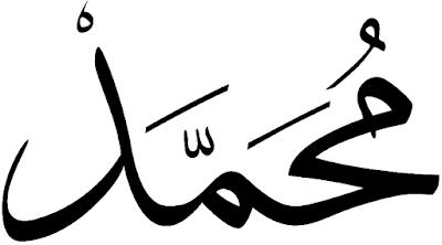 tulisan nabi muhammad bahasa arab