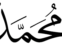 Arti Makna dan Hikmah Maulid Nabi Besar Muhammad saw