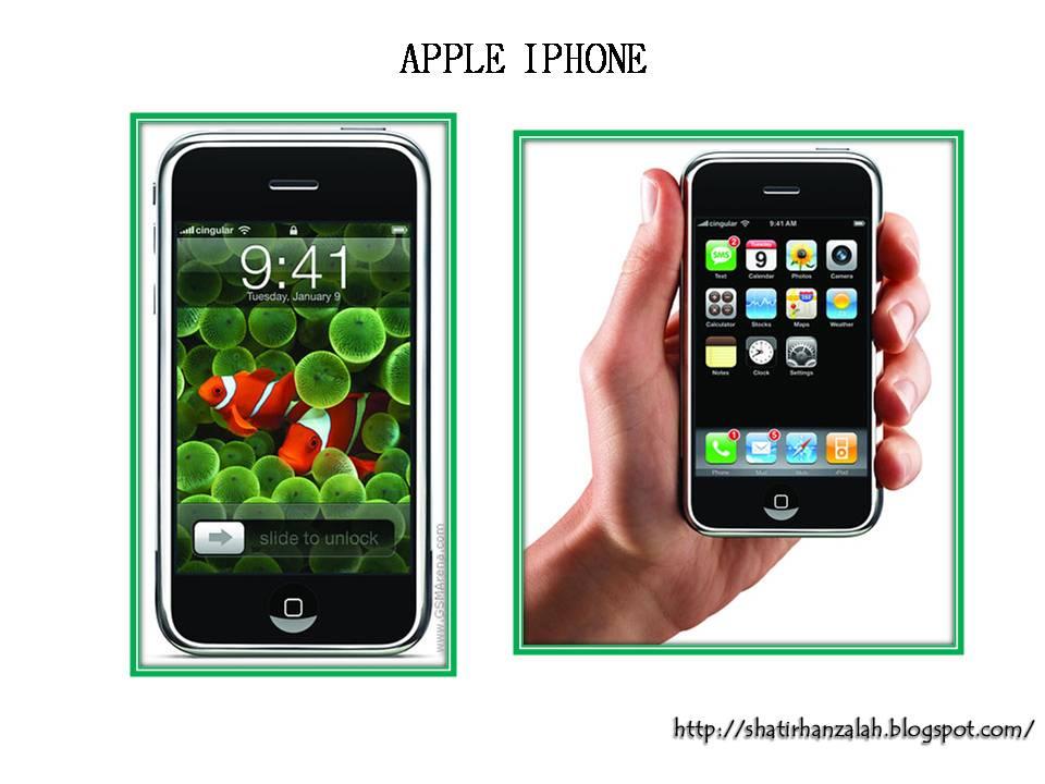 Shatir Hanzalah Enterprise IPhone Amp IPad Update