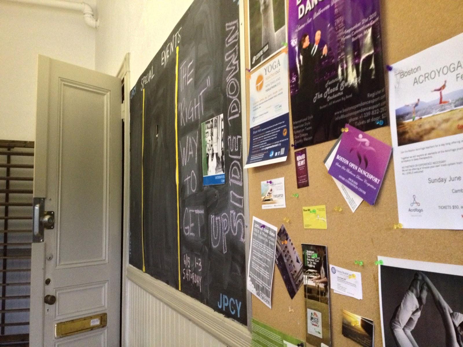 Foyer Door Yoga : Jp centre yoga boston ma ahimsa