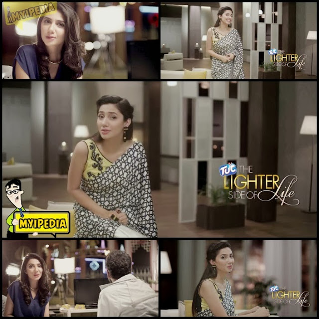tuc liter side of life with mahira khan