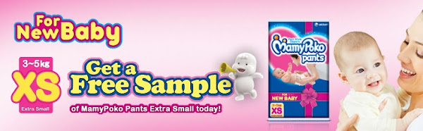 Free Sample of MamyPoko Pants Extra Small