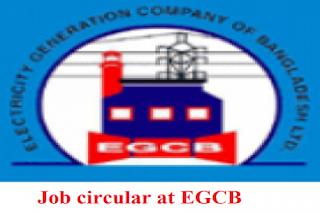 Electricity Generation Company  Bangladesh Limited Job Circular