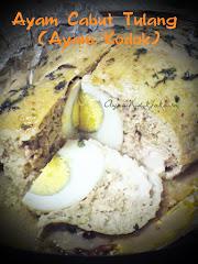 Ayam Cabut Tulang / Ayam Kodok