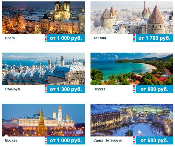 Черная пятница - это самая большая мировая распродажа и скидки на отели | Deals on hotels